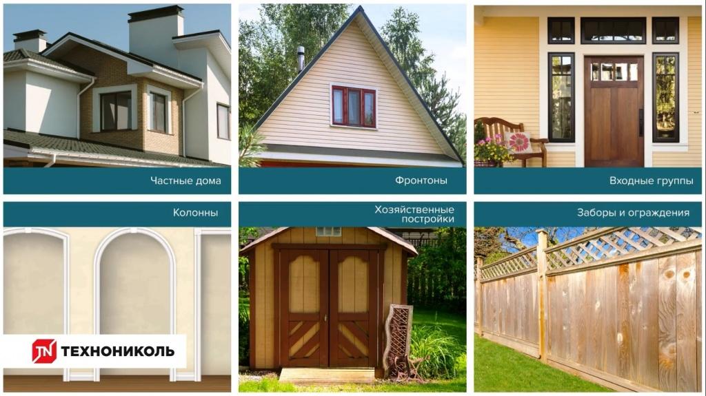 Области применения фасадной плитки HAUBERK очень разнообразны
